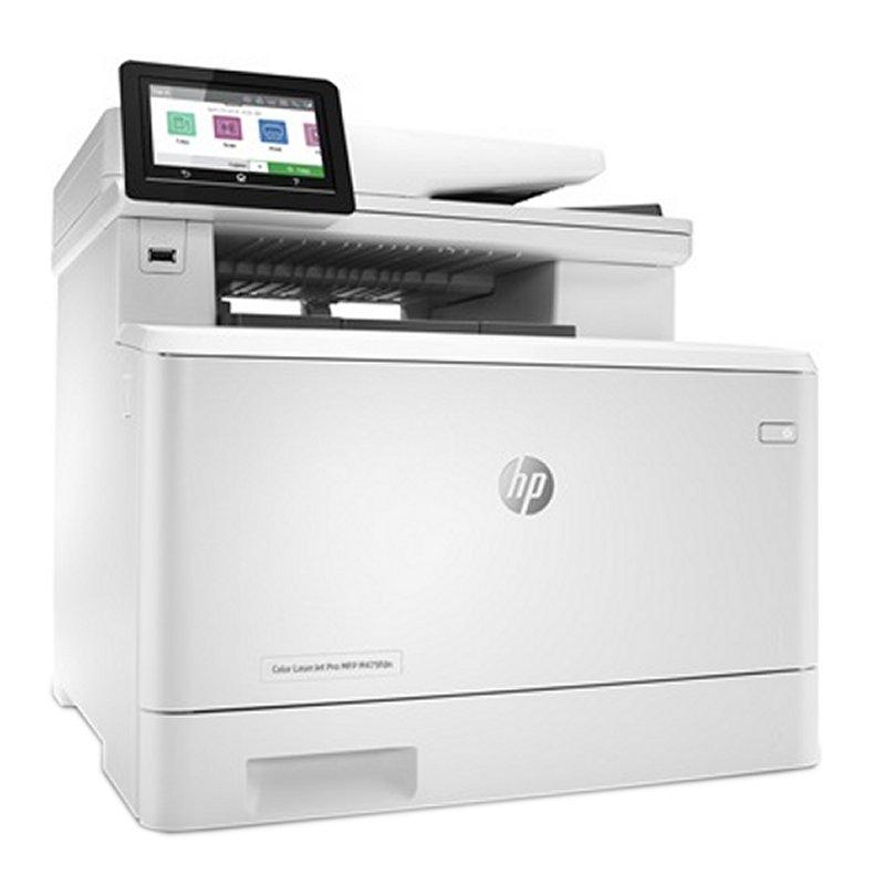 HP Multifunción Color LaserJet Pro MFP M479fdn Red